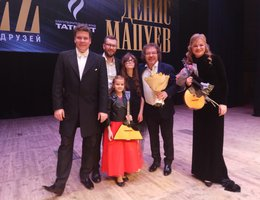 Denis Matsuev, «Jazz with friends»