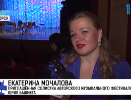 Magnitogorsk TV about Yuri Bashmet's International Festival in Ural, Russia